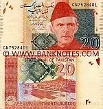 Pakistan 20 Rupees 2011 UNC