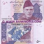 Pakistan 50 Rupees 2011 (CA50475xx) UNC