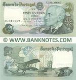 Portugal 20 Escudos 4.10.1978 (XG0106xx) (ERdVPV & VMRC sig.) UNC
