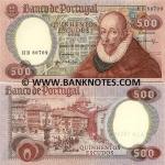 Portugal 500 Escudos 1979 (Sig:JdS-Lopes & JC-Mestre) (ATH79623) UNC