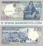 Portugal 100 Escudos 24.2.1981 (MJ Nunes & MMMMS Baptista sig.) (QC 61718) UNC