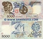 Portugal 2000 Escudos 23.5.1991 (Sig: JAT-Moreira & ACFP-Ribeiro) (A161308993) UNC