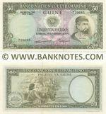 Portuguese Guinea 50 Escudos 1971 (Sig: FJV-Machado & P. de Mascarenhas Gaivão) (729095) UNC