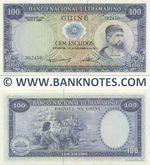 Portuguese Guinea 100 Escudos 1971 (Sig: FJV-Machado & CAM Cimourdain Ferreira de Oliveira) (392450) UNC
