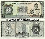 Paraguay 5 Guaranies (1963) (A279913xx) UNC