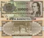 Paraguay 10000 Guaranies 2004 UNC