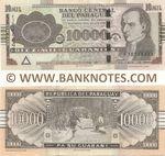 Paraguay 10000 Guarani 2010 (F 102884xx) UNC