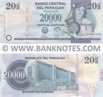 Paraguay 20000 Guarani 2007 (B093876xx) UNC
