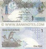 Qatar 1 Riyal (2014) (W/309 9076xx) UNC