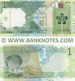Qatar 1 Riyal 2020 (Z/6 5793xx) UNC