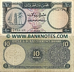 Qatar & Dubai 10 Riyals 1960s (circulated) VF-XF