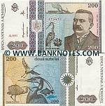 Romania 200 Lei 1992 UNC