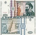 Romania 500 Lei 1992 UNC