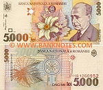 Romania 5000 Lei 1998 (008A/15375xx) UNC