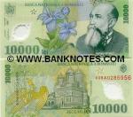 Romania 10000 Lei 2000 (013B/68295xx) UNC