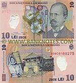 Romania 10 Lei 1.7.2005 UNC