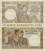 Serbia 500 Dinara 1.11.1941 (ser # varies) (heavily circulated) Good