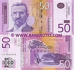 Serbia 50 Dinara 2005 (AA65416xx) UNC