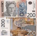 Serbia 200 Dinara 2005 (AA67446xx) UNC