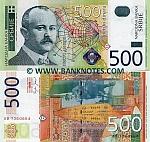 Serbia 500 Dinara 2004 UNC