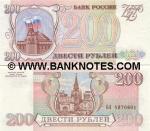 Russia 200 Roubles 1993 (BL 49708xx) UNC
