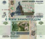 Russia 5 Rubles 1997 (AK 30649xx) UNC