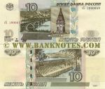 Russia 10 Roubles 2004 UNC