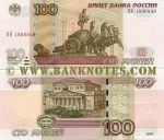 Russia 100 Roubles 2004 UNC