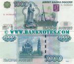 Russia 1000 Roubles 2004 (E' 6438403) UNC