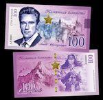 Russia 100 Rubles 2020 Arnold Schwarzenegger Commemorative (AA000xx) plastic UNC