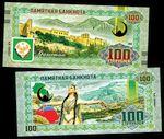 Russia 100 Rubles 2019 Dagestan Commemorative (AA0001x) plastic UNC