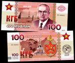 Russia 100 Rubles 2019 KGB Commemorative (AA00xxx) plastic UNC