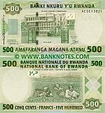 Rwanda 500 Francs 2008 UNC