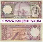 Saudi Arabia 10 Riyals (1961-77) (35/427029) (circulated) VF