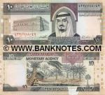 Saudi Arabia 10 Riyals (1983) (496/787313) UNC