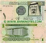 Saudi Arabia 1 Riyal 2007 (092/6003xx) UNC