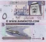 Saudi Arabia 5 Riyals 2007 (029/5066xx) UNC
