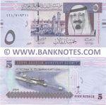 Saudi Arabia 5 Riyals 2009 (#221/7193xx) UNC