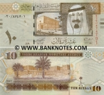 Saudi Arabia 10 Riyals 2007 UNC