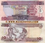 Solomon Islands 10 Dollars (2009) (C/3 7500xx) UNC