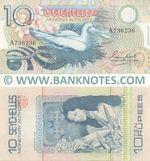 Seychelles 10 Rupees 1979 (A736236) UNC