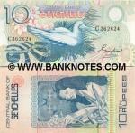 Seychelles 10 Rupees (1983) UNC
