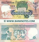 Seychelles 10 Rupees (1989) UNC