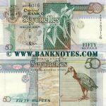Seychelles 50 Rupees (1998) (AB998319) UNC