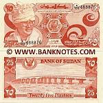 Sudan 25 Piastres 1.1.1983 UNC