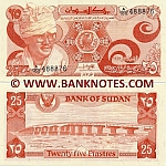 Sudan 25 Piastres 1.1.1983 (A/100 4888xx) UNC