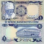 Sudan 1 Pound 1.1.1983 (C/117 425745) UNC