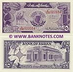 Sudan 25 Piastres 1987 (A/269 0489xx) UNC
