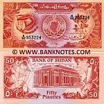 Sudan 50 Piastres 1987 (B/85 9532xx) UNC