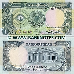 Sudan 1 Pound 1987 (C/350 1361xx) UNC